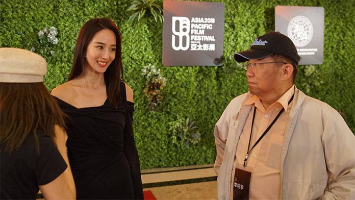 張鈞甯任亞太影展大使 導演李祐寧點亮台灣